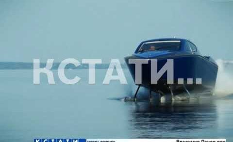 Новый катер на подводных крыльях нижегородских разработчиков признан лучшей инновацией страны