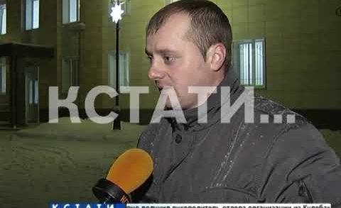 Папарацци в погонах начальник отдела полиции, вызванная в суд по скандальному делу, стала снимать