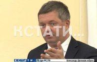 Подготовка к реализации «Стратегии развития Нижегородской области»