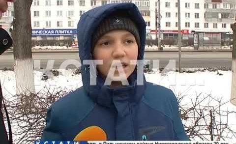 Поздравление с ошибкой появилось на здании администрации Ленинского района