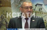 Приоритеты нижегородского бюджета на 2019 год