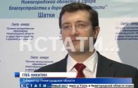 Районы Нижегородской области соревновались в качестве благоустройства
