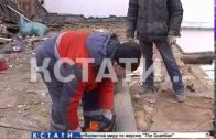 Результат встречи главы города с горожанами — начался ремонт ветхого дома на улице Ильинской
