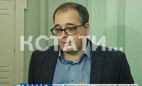 Скандальный бывший депутат Александр Бочкарев, находясь под домашним арестом, наладил личную жизнь