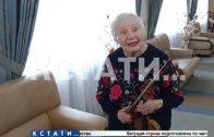 Со скрипкой по жизни — 90-летняя скрипачка работает в Нижегородском оперном театре