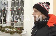 Страшно-красивую елку установили в Дзержинске