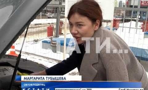 Торговать некачественным официально запретили на нижегородских заправках