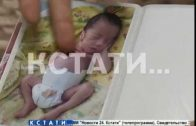 В Дзержинске от пневмонии погиб новорожденный ребенок