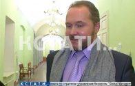 В нижегородском суде продолжилось рассмотрение дела Олега Сорокина