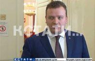 Здоровье адвокатов перенесло рассмотрение уголовного дела против Олега Сорокина на следующий год