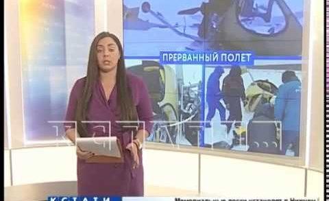 Автожир рухнул в Богородском районе — пассажир и пилот в реанимации