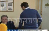 Чиновников, обвиняемых в помощи братьям Глушковым в разворовывании Балахны, начали судить.
