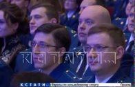 День работника прокуратуры.