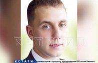Из-за большой любви депутат гордумы Выксы дал взятку сотруднику ФСБ