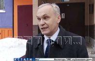 Лучшего управдома Нижнего Новгорода жилинспекция наказала за полученную награду.