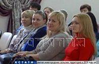 Мамы и папы Нижнего Новгорода собрались на городское родительское собрание