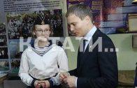 Мэр города посетил Детское Речное Пароходство