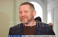 Неожиданный поворот — московские адвокаты обнаружили секретные документы в деле Олега Сорокина.