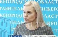 Нижегородская делегация в апреле посетит республику Беларусь