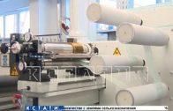 Нижегородская область заняла 4-е место в России по количеству импортозамещающих проектов