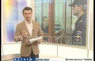 Новые действующие лица появились на процессе по делу Олега Сорокина.