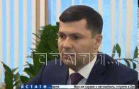 Новый министр экологии назначен в Нижегородской области