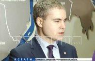 По предложению главы Нижнего Новгорода городской бюджет увеличен на 3 миллиарда рублей