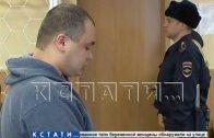 Полицейские-рэкетиры обкладывали данью подростков, угрожая посадить в тюрьму