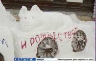 Снежный паровоз привез жителям Арзамасского района новогоднее настроение