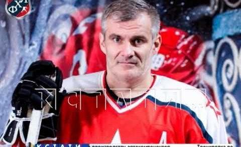 Спасти жизнь хоккеисту после жесткой травмы на льду смог только тренер