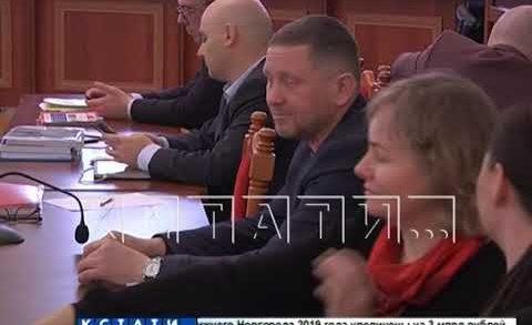 Суд по делу Олега Сорокина переходит на усиленный режим работы