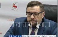 У Нижегородского мэра новый заместитель
