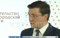В Нижнем Новгороде с официальным визитом министр труда и социальной защиты России