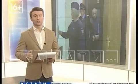 В суде Нижегородского района продолжилось рассмотрение дела Олега Сорокина