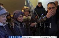 Власти, занялись разрушающимися новостройками, построенными в Балахне для детей сирот