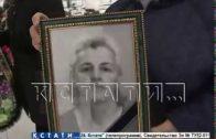 Водитель снегоуборочнго Камаза ковшом убил старушку, которую не заметил.