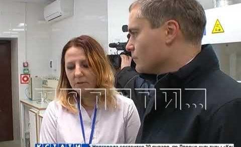 Водоснабжение Нижнего Новгорода будет управляться единой диспетчерской службой