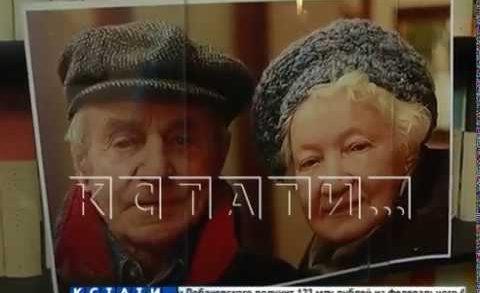 100-летний юбиляр поделился секретом своего долголетия