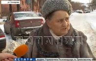 «Антиснег» в действии — игнорирование заявок жителей будет стоить подрядчикам сотен тысяч рублей