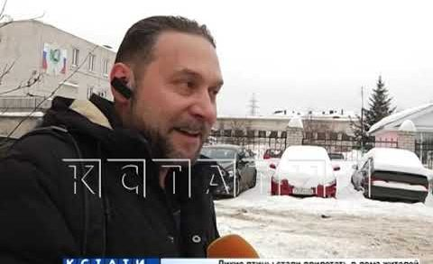 Директора главной коммунальной компании Дзержинска арестовали за обман жителей