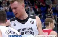 Финал кубка России по баскетболу прошел в Нижнем Новгороде