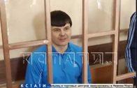 Главарю банды, укравшей картины Левитана из музея, вынесен приговор