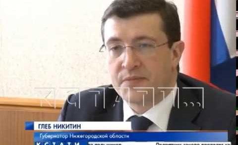 Глеб Никитин провел в Москве заседание рабочей группы по направлению «Экология и природные ресурсы»