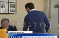 Подсудимый зам. главы Балахны, чтобы смягчить наказание, сдал своих криминальных покровителей