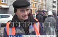 Конкурс на звание лучшего дворника начался в Нижегородской области