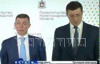 Министр труда РФ и губернатор Нижегородской области провели совещание в аэропорту