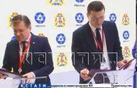 На инвестиционном форуме в Сочи были намечены пути развития Нижегородской области