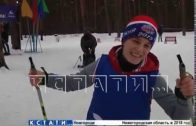 На лыжах 24 часа — суточный марафон по лыжным гонкам прошел в Нижнем Новгороде