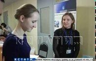 Нижегородский водоканал подписал соглашение о сотрудничестве с техническим университетом