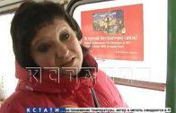 Новое нападение кондуктора на пассажиров — в Арзамасе кондуктор избила пожилую женщину